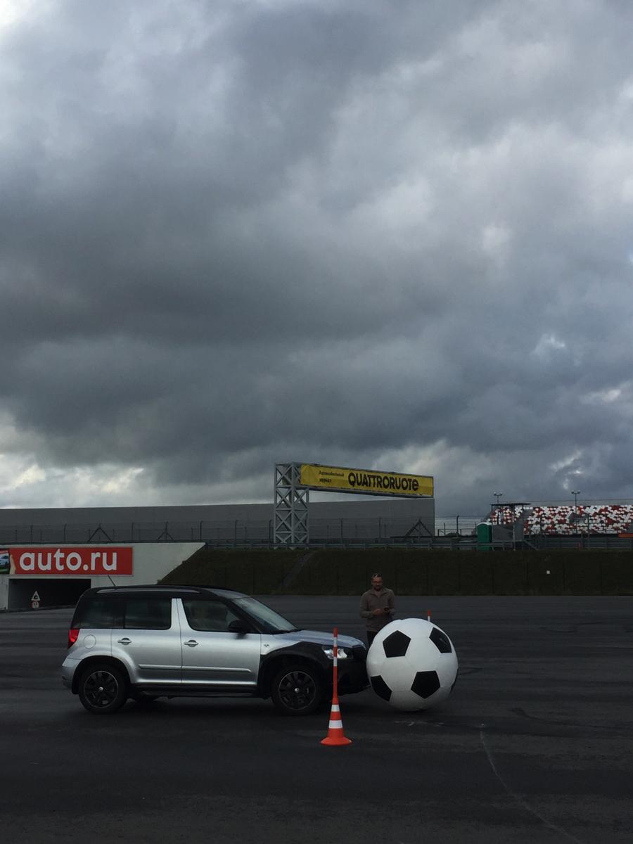 """Упражнение """"футбольные ворота"""" проводилось в рамках презентации автомобилей Skoda для лизинговых компаний"""