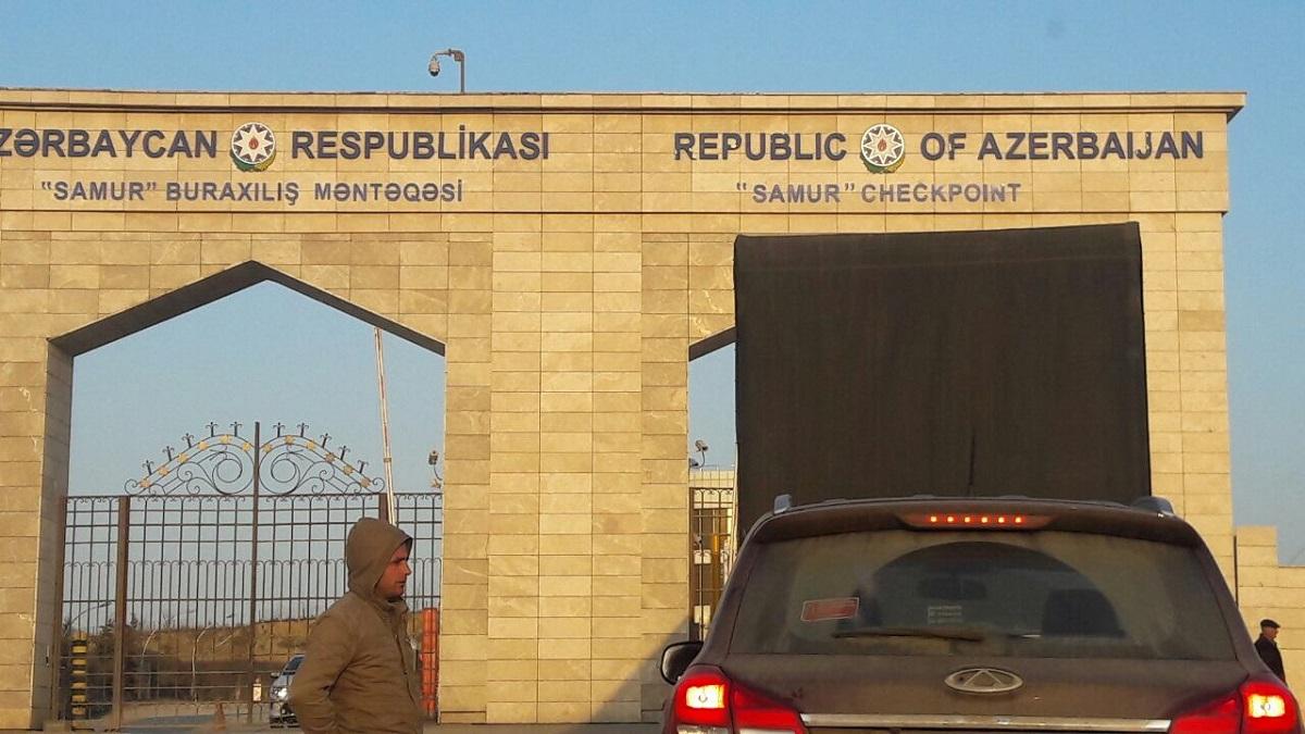 Еще на этапе подготовки и организации пресс-тура, мы узнали об особой строгости пограничников Азербайджана