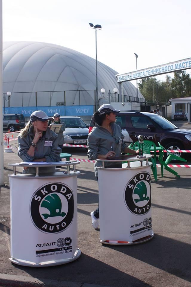Теплым летним днем на стадионе «Янтарь» в Строгино проходил городской спортивный праздник «День здоровья и спорта» при поддержке муниципалитета района Строгино и участии ведущих в своих отраслях компаний FITNESS HOLDING и дилера марки Skoda, компании Атлант-М