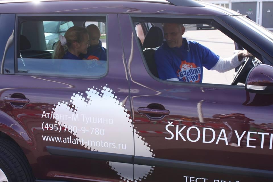 Skoda: Энергичные, позитивные люди всех возрастов, ведущие здоровый образ жизни!