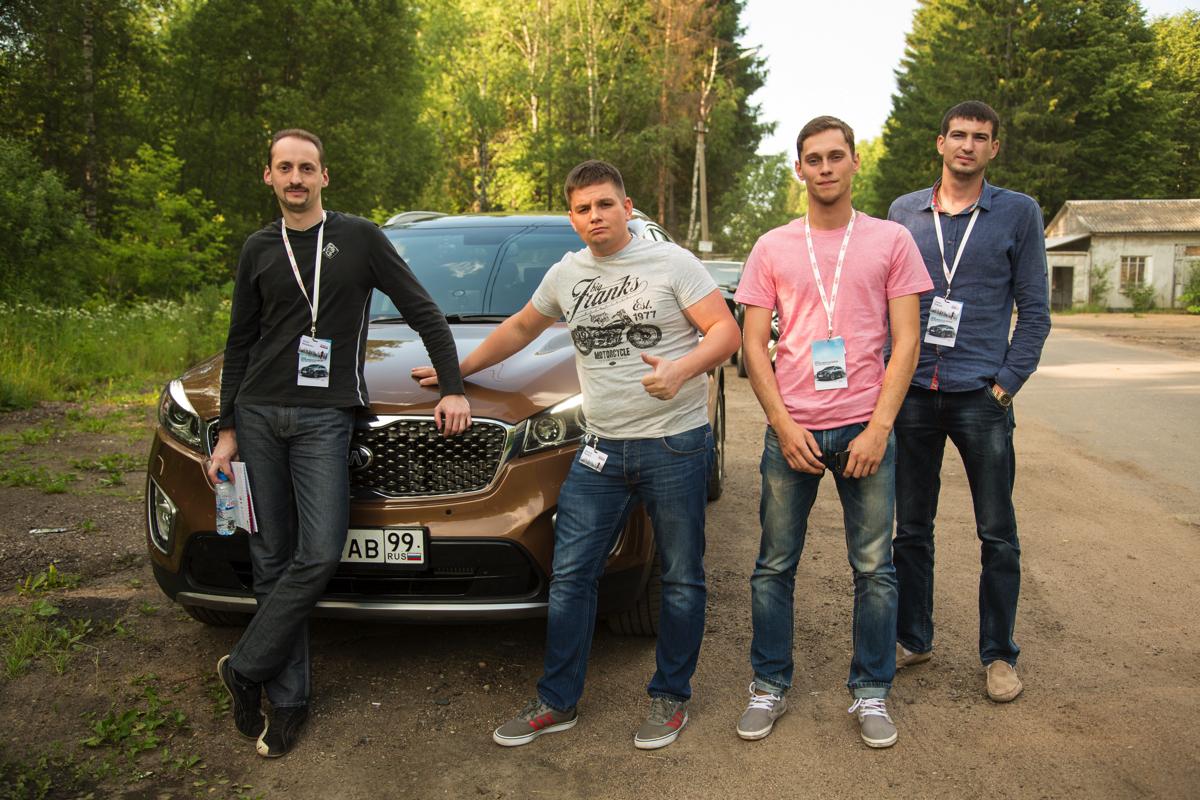 Участники продуктового тренинга KIA SORENTO. Блог Вадима Шитко