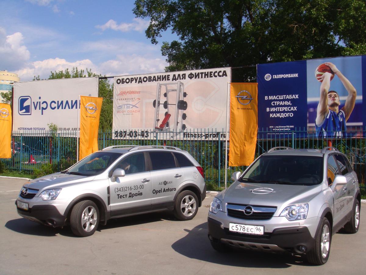 Opel Бизнес-Форум: все желающие могли пройти тест-драйв модельного ряда Opel, стартовав непосредственно от дверей спорткомплекса