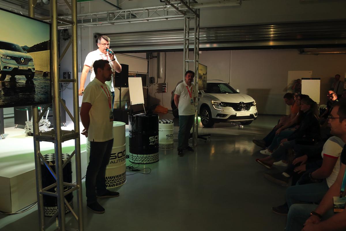 Вадим Шитко представляет ведущих инструкторов тренинга для дилерской сети Renault Koleos
