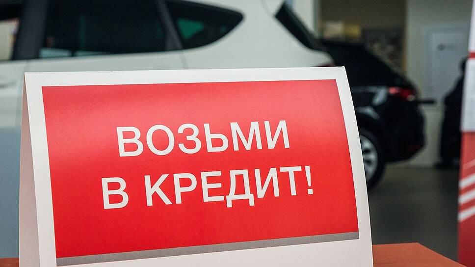 приобрести машину отечественного производства стоимостью до 1 млн рублей с 10-процентной скидкой.